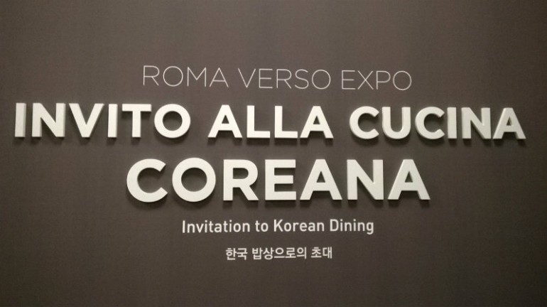Invito alla Cucina Coreana