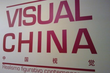 Visual China