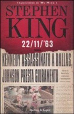 2211963 KING