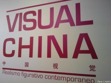 Visual China
