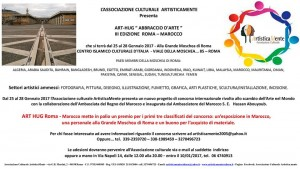 ART HUG ROMA-MAROCCO