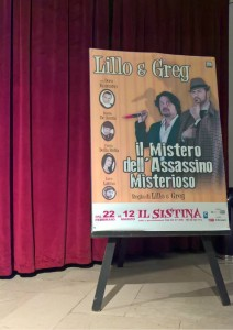 lillo e greg