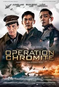 Operation 1