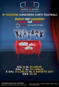 TeatroLo Spazio2